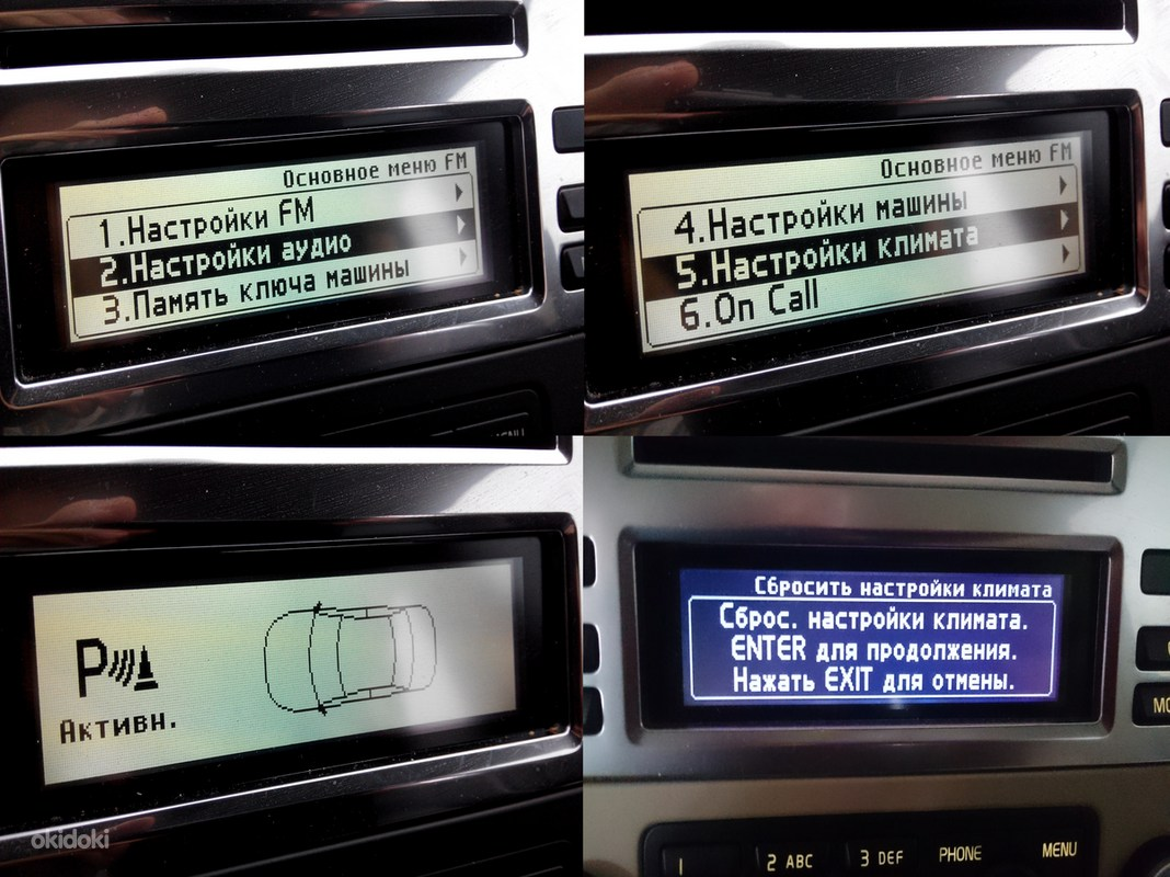 volvo rti v50 карты навигация беларуси