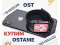Apple iPhone/ iPad/ Watch/ Macbook ost ja remont