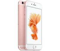 Uus iPhone 6s 32Gb Rose Gold