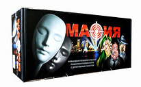 Mafia card roll game masks 10+
