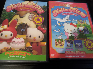 Hello Kitty DVD-d