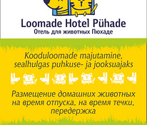 Loomade hotell Puhade
