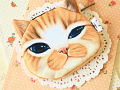 Cute CAT FACE 3D Coin Purse pouch