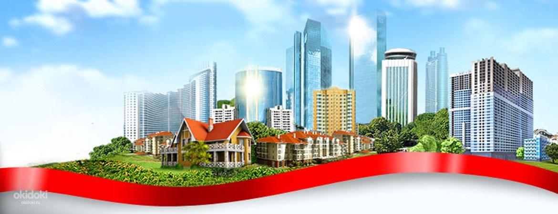 Недвижимость по всему миру купить