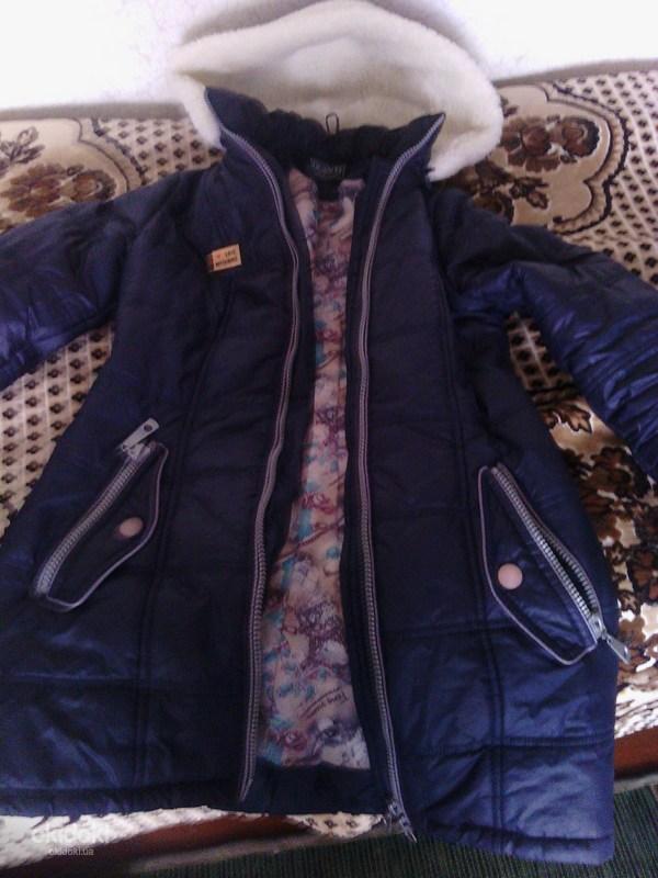 Куртка зимова - Конотоп 9f7eb12dd0ba0
