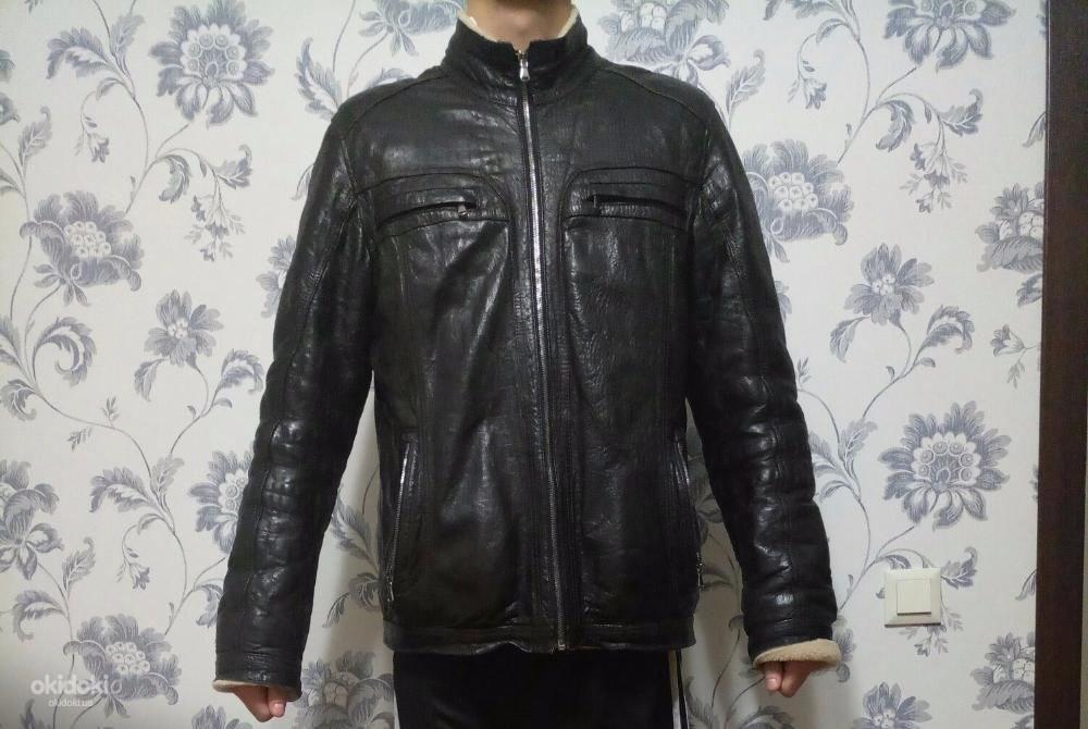 Зимова куртка - Харків c79a0c7da5529