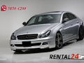 Rent - Mercedes-Benz Cls 350