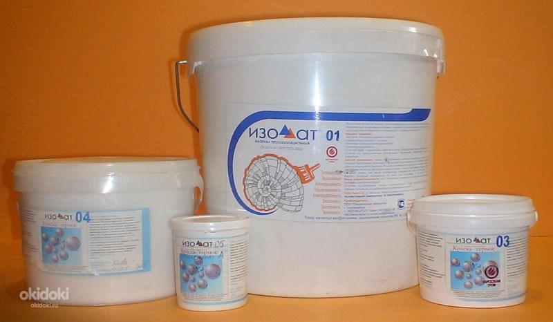 Жидкая теплоизоляция в белгороде эластичная мастика для тортов