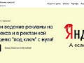 Услуги директолога: контекст Директ&AdWords