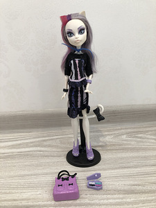 Monster high nukk
