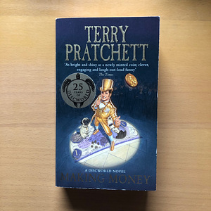 Terry Pratchett - Making Money